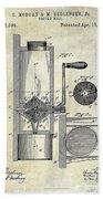 Coffee Mill Patent 1893 Beach Towel