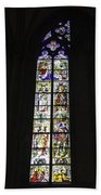 Cologne Cathedral Stained Glass Window Coronation Of The Virgin Beach Towel