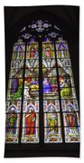 Cologne Cathedral Stained Glass Window Of Pentecost Beach Towel