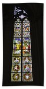 Cologne Cathedral Stained Glass Window Of St. Stephen Beach Towel