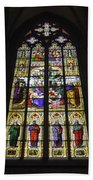 Cologne Cathedral Stained Glass Window Of The Lamentation Beach Towel