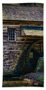 Colonial Grist Mill Beach Towel
