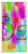 Colorful Texturized Alphabet Ss Beach Towel