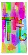 Colorful Texturized Alphabet Tt Beach Towel