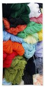 Colorful Yarn Otavalo Market Ecuador Beach Towel