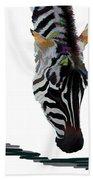 Colorful Zebra 2 Beach Towel