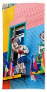 Colors And Statues Beach Towel