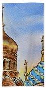 Colors Of Russia St Petersburg Cathedral Iv Beach Towel by Irina Sztukowski