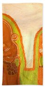 Coloured Reliefs Beach Towel