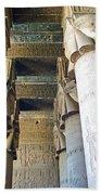 Columns In Temple Of Hathor Near Dendera In Qena-egypt Beach Towel