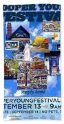 Cooper Young Festival Poster 2008 Beach Towel