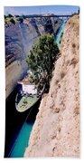 Corinth Canal Greece Beach Towel