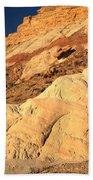 Cottonwood Colored Badlands Beach Towel