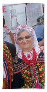Couples In Polish National Costumes Beach Towel