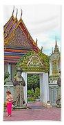 Courtyard In Wat Po In Bangkok-thailand Beach Towel