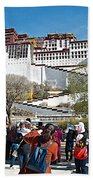 Courtyard Of Potala Palace In Lhasa-tibet Beach Towel