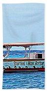 Cozumel Excursion Boats Beach Towel