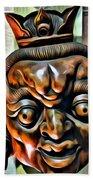 Creepy Mask Two Beach Towel