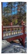 Crim Dell Bridge William And Mary Beach Sheet