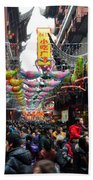 Crowds Throng Shanghai Chenghuang Miao Temple Over Lunar New Year China Beach Towel