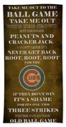 Cubs Peanuts And Cracker Jack  Beach Towel