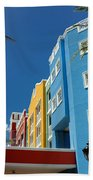 Curacaos Colorful Architecture Beach Towel