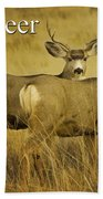 D Is For Deer Beach Towel