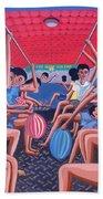 Dalawa Nalang Aalis Na Beach Towel