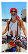 Dare To Be Different Beach Towel