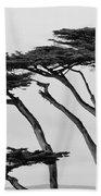 Dark Cypress Beach Towel