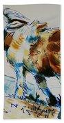 Dartmoor Pony Beach Sheet
