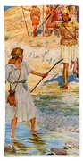 David And Goliath Beach Towel by William Henry Margetson