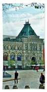 Daytime View Of Gum-former State Department Store-in Red Square In Moscow-russia Beach Towel