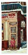 De Bullion Street Depanneur Kik Cola Montreal Streetscenes Beach Towel
