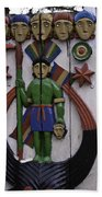 Decoration On Wooden Door In Lansdowne Beach Towel