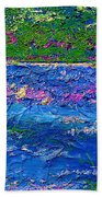 Deep Blue Texture Abstract Beach Towel