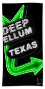 Deep Ellum In Green Beach Towel