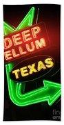 Deep Ellum Red Glow Beach Towel