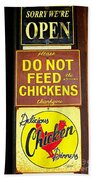 Delicious Chicken Dinners Sign Beach Towel