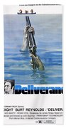 Deliverance Beach Towel by Movie Poster Prints