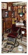 Dentist - The Dentist Chair Beach Sheet