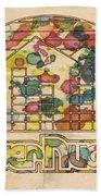Denver Nuggets Poster Retro Beach Towel