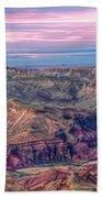 Desert View Sunset Beach Towel
