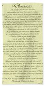 Desiderata Gold Bond Scrolled Beach Towel by Movie Poster Prints