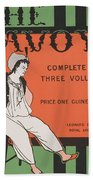 Design For The Front Cover Of 'the Savoy Complete In Three Volumes' Beach Towel