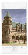 Detroit - The Museum Of Art - Jefferson Avenue At Hastings Street - 1905 Beach Towel