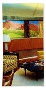 Diemaxium Living Room Beach Towel