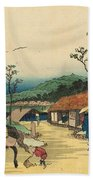 Distant View Of Mount Asama From Urawa Station Beach Towel by Ikeda Yoshinobu