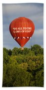 Do All To The Glory Of God Balloon Beach Towel