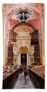 Dohany Street Synagogue In Budapest Beach Towel